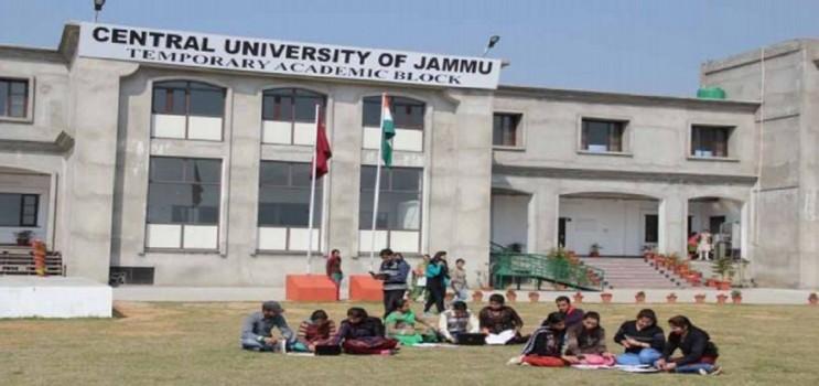 Central University of Jammu JEE Main|CUCET|CAT