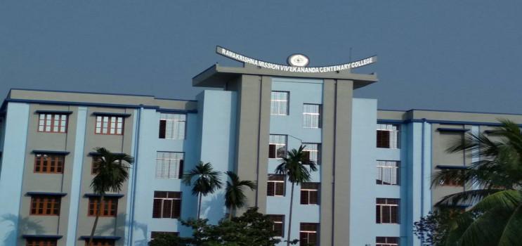 Rama Krishna Mission Vivekananda Centenary College  Courses,Fees,Cutoff,Exams,Placement,Result